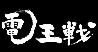 将棋に関連した画像-01
