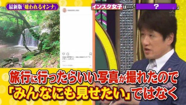 林修 インスタグラム フェイスブック 女子 ぶった切るに関連した画像-02