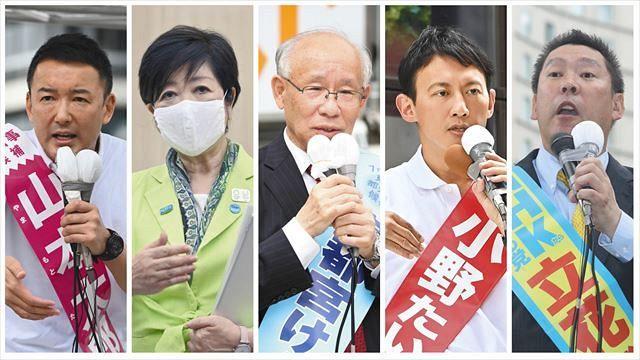 東京都知事選 小池百合子 世論調査に関連した画像-01