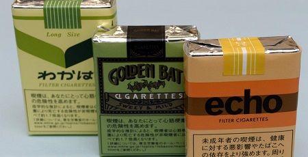 わかば エコー ゴールデンバット たばこ 廃止 銘柄 販売停止に関連した画像-01