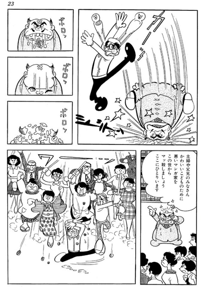 漫画 大ヒット 暴力的 鬼滅の刃 手塚治虫 令和 昭和に関連した画像-04