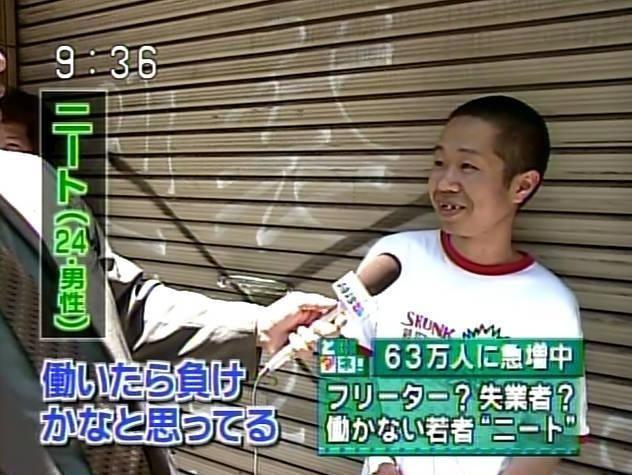 日給6000円に関連した画像-01