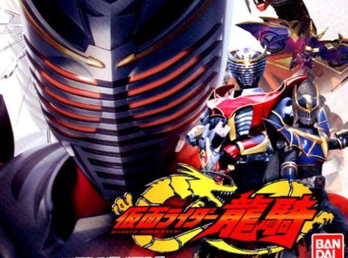 仮面ライダー龍騎に関連した画像-01