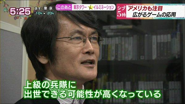 プロゲーマー NHK 報道 eスポーツ DetonatioNに関連した画像-03