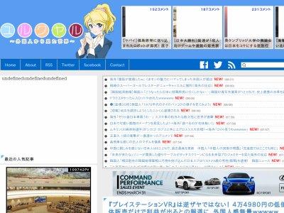 PSVR プレイステーションVR 逆ざやに関連した画像-02