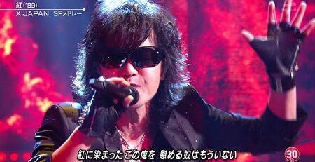 アイドルマスター 紅 XJAPAN カバー ライブ ファンに関連した画像-01