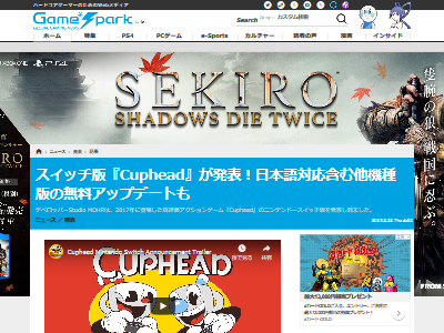 カップヘッド 日本語対応 ニンテンドースイッチに関連した画像-02