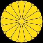 ファンタシースターオンライン2 PSO2 戦艦大和 菊花紋章 菊紋 反日 セガに関連した画像-11