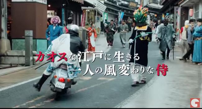 銀魂 映画 実写 小栗旬 菅田将暉 橋本環奈に関連した画像-04