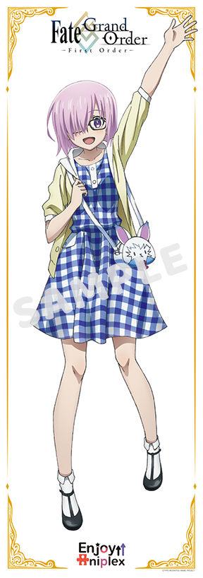 FGO フェイト グランドオーダー Fate マシュ 私服に関連した画像-03