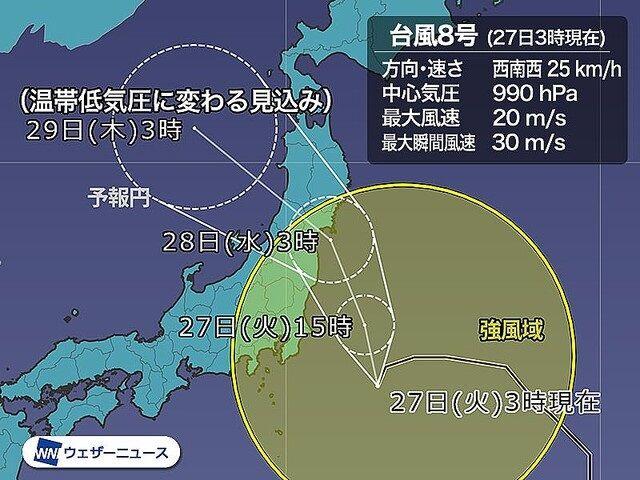 台風 東京オリンピック 東京五輪 天気に関連した画像-03
