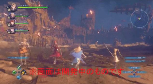 グランブルーファンタジー リンク PS4 Re:LINK アクションRPG プレイ動画に関連した画像-04