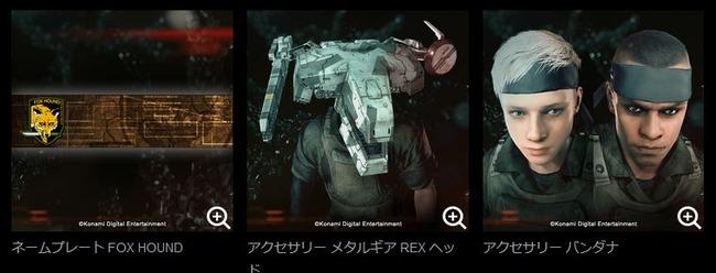 メタルギア メタルギアサヴァイヴ オープンベータ ベータ 小島秀夫 に関連した画像-02