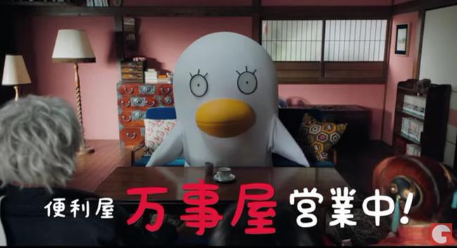 銀魂 映画 実写 小栗旬 菅田将暉 橋本環奈に関連した画像-09