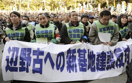 安倍晋三 首相 普天間飛行場 辺野古 移設 米軍基地 反対運動 社民党 共産党 デモに関連した画像-01