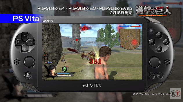 進撃の巨人 PSVita版 PS3版 グラフィックに関連した画像-03