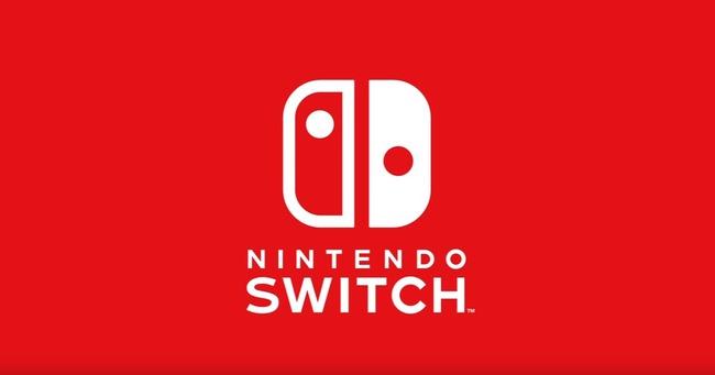 ニンテンドースイッチ Nintendo Switchに関連した画像-01