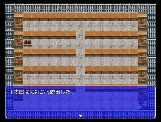 RPG エンジニアに関連した画像-10