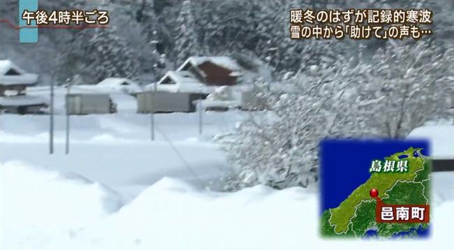 報道ステーション 報ステ スタッフ 救助 雪に関連した画像-02