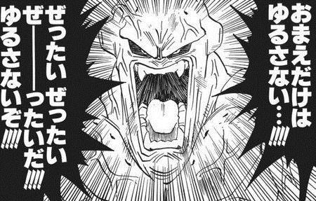 『あんまり怒らない人にありがちなコト』 あるあるイラストが話題に! 「めっちゃ当てはまる」、「エネルギーがね」