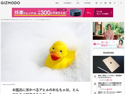 お風呂 おもちゃ 汚いに関連した画像-02