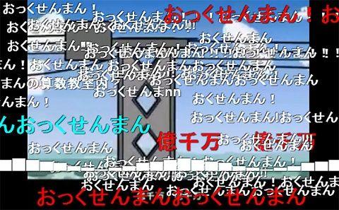 ニコニコ動画 コメント ロックマン ビリー・ヘリントン ガチムチパンツレスリング アイドルマスター スパイダーマン チーターマンに関連した画像-01