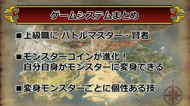 ドラゴンクエストヒーローズ2 マリベル 声優 水樹奈々 悠木碧に関連した画像-03