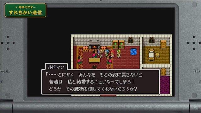 ドラゴンクエスト11 ドラクエ11 PS4 3DS バージョン 特徴 比較 違いに関連した画像-16