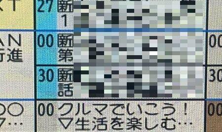 テレビ神奈川 TVK ラインナップ アニメ 80年代 ガラスの仮面に関連した画像-01