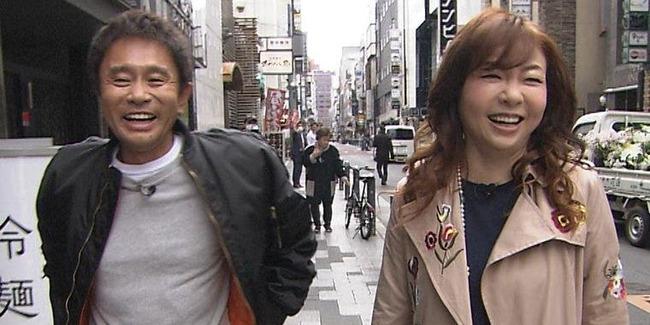 浜田雅功 小川菜摘 中国 謎の種に関連した画像-01