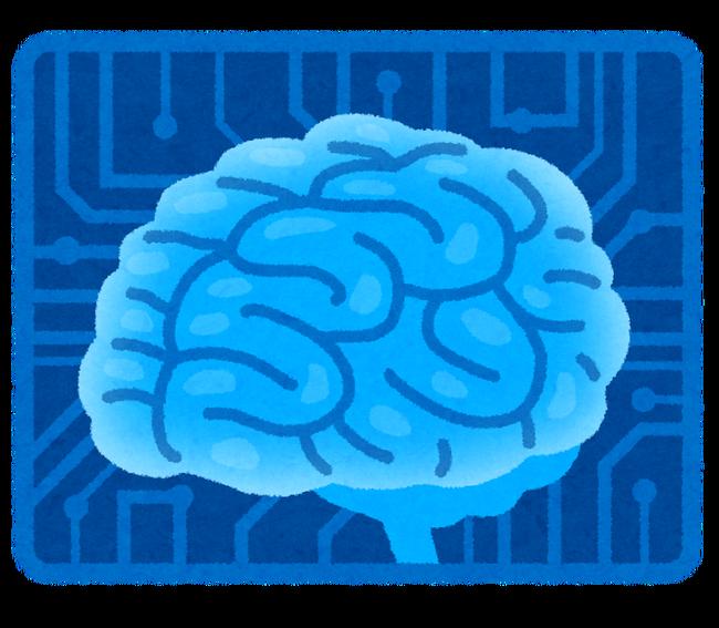 自動運転 ロボット ひき逃げ AIに関連した画像-01