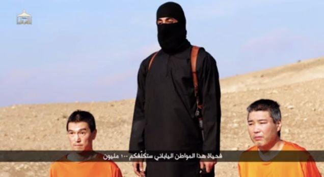 ISIS イスラム国に関連した画像-01