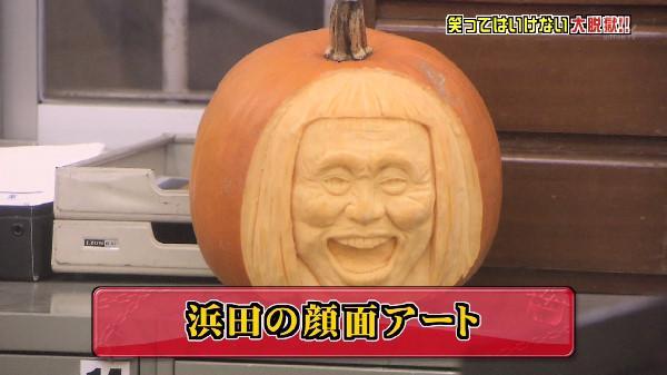 ガキ使 浜田顔面アート ラテアート コラに関連した画像-02