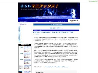 任天堂 NX 性能に関連した画像-02