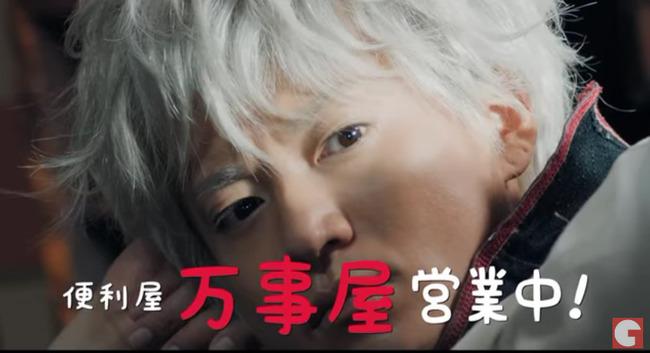 銀魂 映画 実写 小栗旬 菅田将暉 橋本環奈に関連した画像-08
