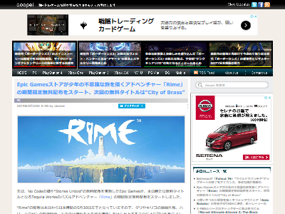 Rime無料配布に関連した画像-02