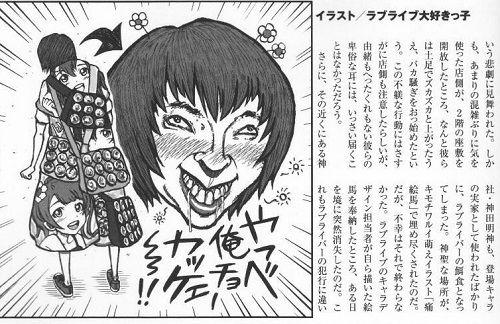 実話BUNKAタブー カッター 御霊前に関連した画像-02