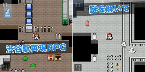 渋谷ダンジョン 新宿ダンジョン UeharaLabo 上原 アプリ スマートフォン アンドロイド iOSに関連した画像-01