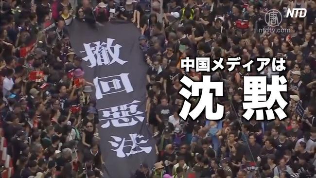 香港 デモ 逃亡犯条例 廃案に関連した画像-01