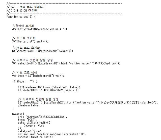 東京五輪 チケット抽選サイト ハングルに関連した画像-03