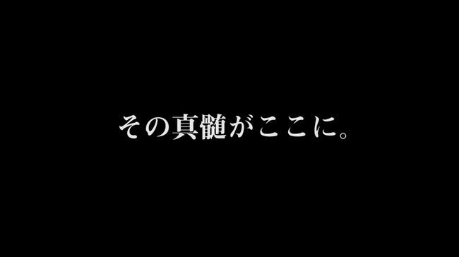 銀魂 プロジェクト ラストゲーム ティザーPV 公式サイト 銀さん バンナムに関連した画像-14