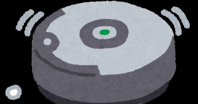 ルンバ お掃除 ロボット 犬 ペットに関連した画像-01