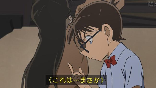 名探偵コナン 青酸カリ 麻薬 舐める ペロに関連した画像-03