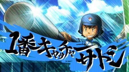 ポケモン ポケットモンスター 野球回 アニポケ に関連した画像-01