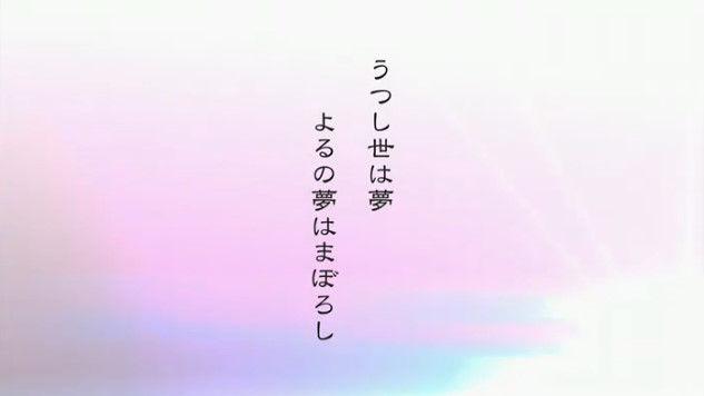 江戸川乱歩 乱歩奇譚に関連した画像-02