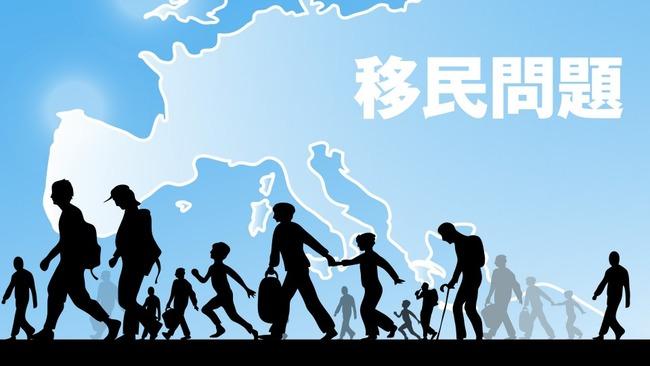 移民 日本 国連 少子化に関連した画像-01