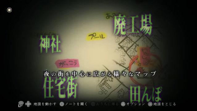 夜廻 ホラー 少女 夜 日本一ソフトウェアに関連した画像-32