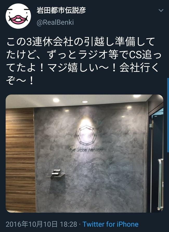 けものフレンズ2 岩田俊彦 細谷P 炎上に関連した画像-10