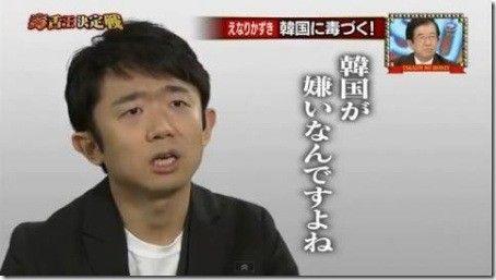 えなりかずき 少年法 実名報道に関連した画像-01