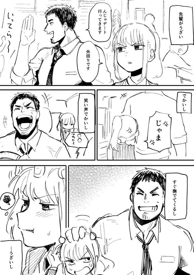 ツイッター 漫画 先輩がうざい後輩 胸キュン 恋愛に関連した画像-02